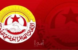 تونس: اتحاد الشغل يرفض التدخلات الأجنبية في الشأن الداخلي ويعتبرها مساسا بالسيادة الوطنية