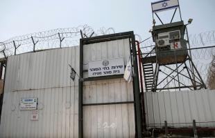 سلطات الاحتلال تحكم على أسير من بلدة كفر راعي بالسجن 5 سنوات وغرامة مالية