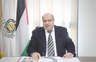 """""""حماس"""" تُعيّن رئيسًا جديدًا لإدارة """"العمل الحكومي"""" في غزة"""