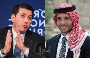 """الغد الأردنية: (10) مسؤولين يكشفون تفاصيل خطيرة في قضية """"الفتنة"""""""