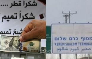 محدث - تفاصيل اتفاق اللجنة القطرية مع الأمم المتحدة وآلية توزيع الأموال بغزة