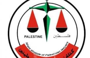 كتلة نضال المحامين تطالب بالتحقيق مع اللجنة المشرفة على الإنتخابات في النقابة