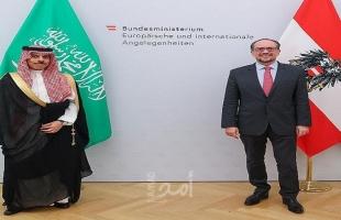 وزير خارجية السعودية يكشف طبيعة علاقات بلده مع الحكومة الإسرائيلية الجديدة