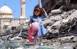 """المؤسسة الأمنية الإسرائيلية تدعو """"الكابينت"""" للمرونة في ملف إعادة إعمار غزة"""