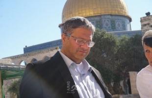 إعلام عبري: مؤتمر لأعضاء كنيست الثلاثاء للتشجيع على اقتحام الأقصى