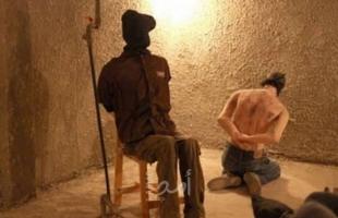 هيئة الأسرى تُدين استمرار مسلسل الاعتداءات على الأسرى في السجون الإسرائيلية