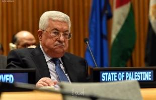 المالكي: الرئيس عباس لن يحضر اجتماعات الجمعية العامة للأمم المتحدة