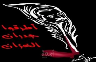 في ذكرى غسان