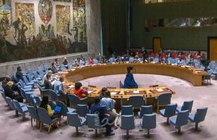 مجلس الأمن يطالب تركيا بإلغاء قرار فتح مدينة مهجورة شمالي قبرص