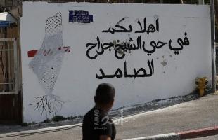 الهدمي: قضية الشيخ جراح في وضع خطير يستدعي تدخل المجتمع الدولي