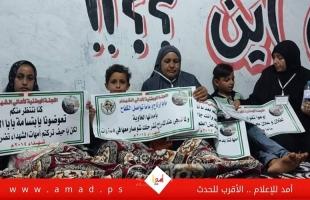 غزة: صرخات أهالي شهداء قطعت رواتبهم.. هل سترى النور أم يستمروا في مواجهة الألم!