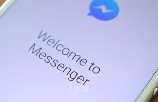 """تحذير عاجل لمستخدمي Facebook Messenger حول العالم: """"احذفوه فورا"""""""