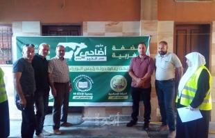 تنمية جنين والجمعية الإسلامية يوزعان لحوم الاضاحي للأيتام والمستفيدين