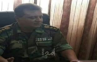 رحيل العميد صبحي محمود أحمد خمايسه