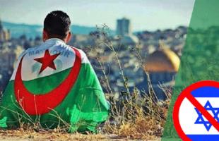 الجزائر  تتفق مع (13) دولة لطرد إسرائيل من الاتحاد الإفريقي- فيديو