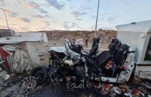 وفاة مواطنين بحادث سير مرور قرب سلفيت- صور
