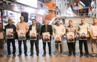 قلقيلية: وقفة تضامنية مع الأسير محمد داوود الذي يعاني من وضع صحي صعب