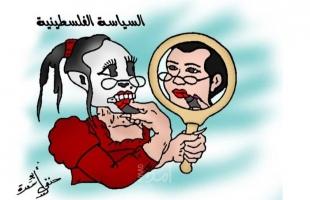 السياسة الفلسطينية