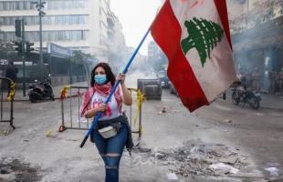 """""""منظمة """" تدين الاشتباكات المسلحة وطالبت اللبنانيين باحترام الدستور والقضاء"""