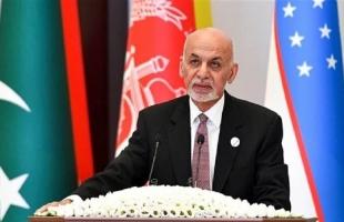 الإعلام الأفغاني: الرئيس أشرف غني وافق على الاستقالة وغادر البلاد
