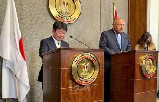 مباحثات مصرية يابانية لتحقيق استقرار الأوضاع في فلسطين وليبيًا واليمن
