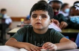 فرانس برس: طفل من غزة يحلم بالعودة للمدرسة بعد أن فقد بصره خلال الحرب الأخيرة