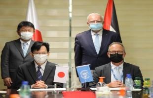 اليابان تتبرع بمبلغ 3.7 مليون دولار للاجئي فلسطين في قطاع غزة