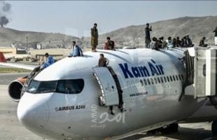متسلحات بالجرأة.. موظفات في مطار كابول يكسرن حاجز الخوف ويواصلن العمل - فيديو
