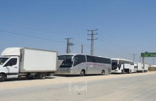 رام الله: النقل والمواصلات تُصدر تنويهًا مهمًا بشأن الطرود عبر المركبات العمومية