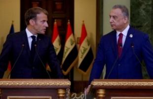 الكاظمي: العراق وفرنسا شريكان أساسيان في محاربة الإرهاب
