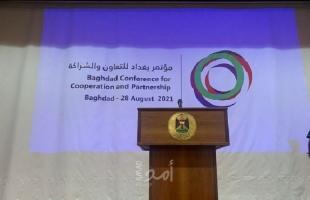 العراق يكشف السر وراء عدم دعوة سوريا إلى قمة بغداد