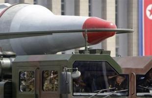 """مسؤول أمريكي: التقرير النووي بشأن كوريا الشمالية يظهر """"حاجة ملحة للحوار"""""""