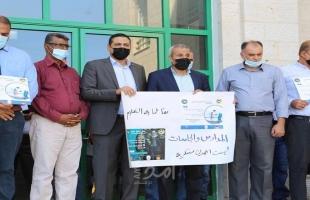 قلقيلية تُنظم وقفة لحماية التعليم الفلسطيني من ممارسات الاحتلال الإسرائيلي