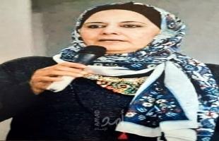 ذكرى رحيل المناضله نوال حسن أحمد غروف