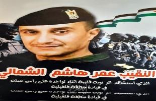 ذكرى رحيل النقيب عمر هاشم حسين الشمالي (أبو هاشم)
