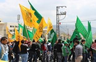 غزة: الشبيبة الطلابية والكتلة الإسلامية بجامعة الأزهر تصدران بيانًا مشتركًا حول الأحداث الأخيرة