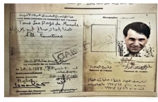 أغرب صدفة .. جواز سفر العندليب ينتهى يوم وفاته