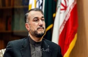 عبد اللهيان: إيران جاهزة لاستئناف العلاقات الثنائية مع السعودية وننتظر موقف الرياض
