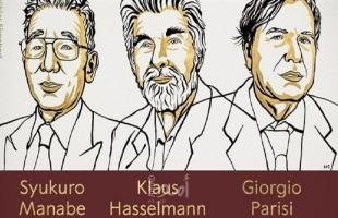 جائزة نوبل للفيزياء منحت لشوكورو مانابي وكلاوس هاسلمان مناصفة مع جورجيو باريزي