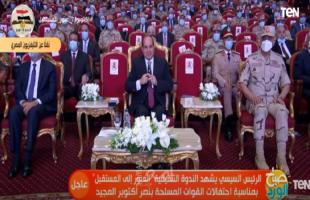 """السيسي يكشف """"مفاجأة"""" خاصة عن قائده في أول كتيبة بالجيش المصري – فيديو"""