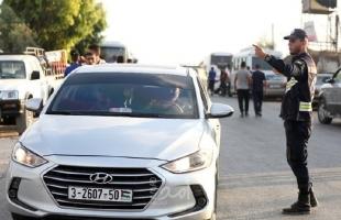 حالة الطرق في قطاع غزة الاثنين