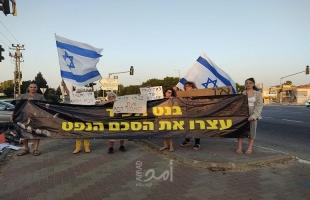 """مظاهرات إسرائيلية ضد """"صفقة النفط"""" مع الإمارات للأسبوع الثاني على التوالي"""