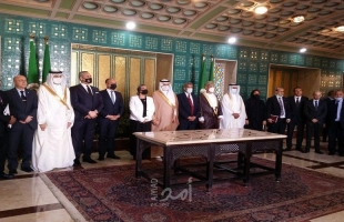 المطور يشارك في اجتماع مجلس الوزراء العرب المسؤولين عن شؤون البيئة