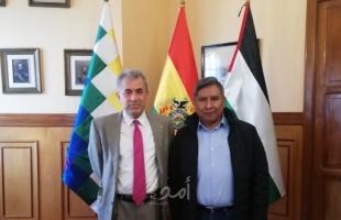 """وزيرا خارجية """"البيرو وبوليفيا"""" يدعمان إقامة دولة فلسطينية"""