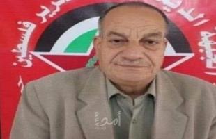 رحيل عبد الحميد محمد ابو جياب(ابو فارس) عضو اللجنة المركزية للجبهة الديمقراطية واحد مؤسسيها  (1947م_2021م)