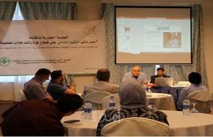 المنظمات الأهلية: التغير المناخي يٌؤثر سلبًا على مختلف مناحي الحياة في غزة