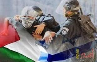 كيف تناولت الصحف العبرية قرار السلطة الفلسطينية تجديد الاتصالات مع إسرائيل
