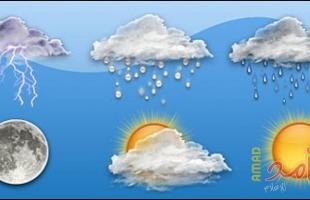 الطقس: أجواء غائمة وانخفاض ملموس على درجات الحرارة