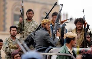 اجتماع أمريكي سري مع ممثلين عن الحوثيين في مسقط