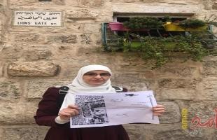 القدس: سلطات الاحتلال تسلم مواطنة قرار بالإبعاد عن الأقصى